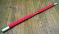杖(じょう)