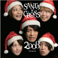 STN-REC.03「SANTA×CROSS 2008」