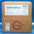 《送料無料》弱酸性次亜塩素酸水溶液「WahW®/ワーウォ®」(テナー容器入り)  200ppm原液 20リットル