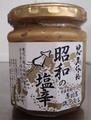 昭和の塩辛