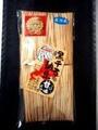 黒千石納豆/甘味だれ