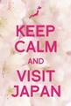 KEEP CALM 桜 ポストカード