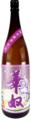 華奴 限定紫芋仕込 紫馬ラベル 1800ml 25度