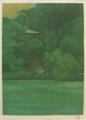 平山 郁夫  「浄瑠璃寺」 版画