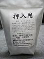 押入用竹炭・角底、不織布入(粒炭400グラム入り)(T43-1)