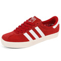 【ADIDAS】 Skate Red/White/Chalk シューズ