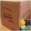 送料0・ハイベック ZERO 洗剤 本体ボトル ケース販売(12本)