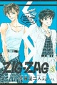 ZIG・ZAG 3