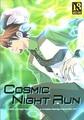 Cosmic Night Run