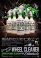 BMD WHEEL CLEANER + RIM BRUSH