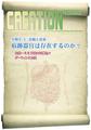 23号 「盲腸と虫垂:痕跡器官は存在するのか?」
