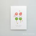 【花見だんご】スイーツのイラストポストカード