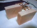三賢人の精油の香りとパプリカの石鹸