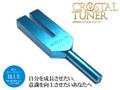 カラークリスタルチューナー4096Hz ブルー☆クリスタルセットBIOSONICS社正規品