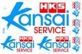 HKS KANSAI SERVICE  ステッカー B5 N162