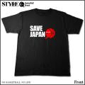 SAVE JAPAN-T(Black)