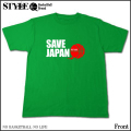 SAVE JAPAN-T(Green)
