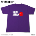 SAVE JAPAN-T(Purple)