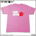 SAVE JAPAN-T(Pink)