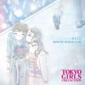 泉まくら『TOKYO GIRLS LIFE』