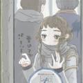泉まくら『愛ならば知っている』(CD)