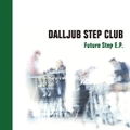 DALLJUB STEP CLUB『FUTURE STEP E.P.』(7インチアナログ)