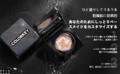 【COLORKEY】中国コスメno.1貴族女王ファクト/エッセンスファンデーションXP//中国人気ファンデーション