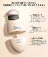 【COLORKEY】ライトフィッテイングタトゥーファンデーション/Light Fitting Tatoo Foundation/超密着/透明な肌に/中国の人気化粧品