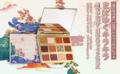 CATKIN アイシャドウパレット メイクアップ マットにきらめく12色 高着色 クリーミーテクスチャ コスメティックアイシャドウ 中国コスメ