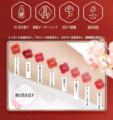 COLOURFEEL 錦服口紅彫刻口紅柔らかいマットな質感高発色エアリップグロス長持ち 崩れにくい 人気の口紅 中国コスメ