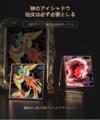 COLOURFEEL 中国人気コスメ ドラゴンとフェニックスゆう飛アイシャドウ コントゥアパレット