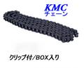 KMCチェーン  428-130L  クリップジョイント付き