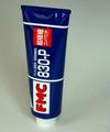 FMC 830-P 超極細コンパウンド  200gチューブ