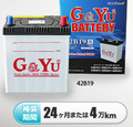 44B19L G&Yu ecoba