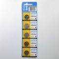 maxell コイン形リチウム電池 CR1616
