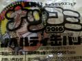 ナツコミ2016 ワンピース 缶バッジ ウソップ