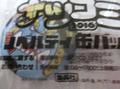 ナツコミ2016 ワンピース 缶バッジ ジンベエ