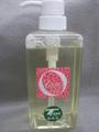 ZERO base make shampoo プラスワン 500ml