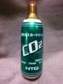 CO2ボンベ(食品添加用カートリッジ)74g