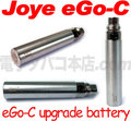 Joyetech eGo-C 2 upgradeバッテリー(650mAh Manual battery)