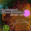 Leningrad Blues Machine / LIVE 2008-2009