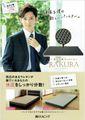 西川リビング 健康敷きふとん 体圧分散マットレス RAKURA(ラクラ) 丸巻きタイプ シングルサイズ