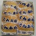 田儀屋蒲鉾(かまぼこ)てんぷら24枚入りセット