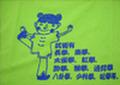 Tシャツ「オリジナル」