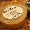 合鴨の幸せづくり(白)500g【カップ入】