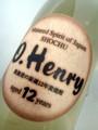 O.Henry12年(オーヘンリー)750ml