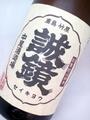中尾醸造|純米たけはら1800ml