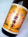 白金酒造|白金乃露 栗黄金1800ml
