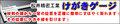 けがきゲージ  松井精密 K-20 送料無料