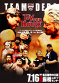 TO YOUR HOUSE Vol.3 20170716